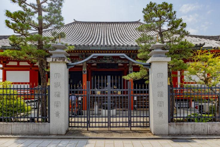 六波羅蜜寺正門