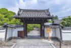 養源院の正門