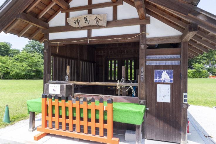 上賀茂神社神馬舎