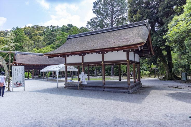 上賀茂神社楽屋