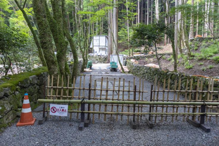 高山寺修復中