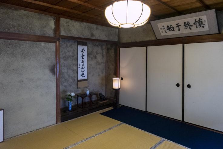 高山寺書院の茶室