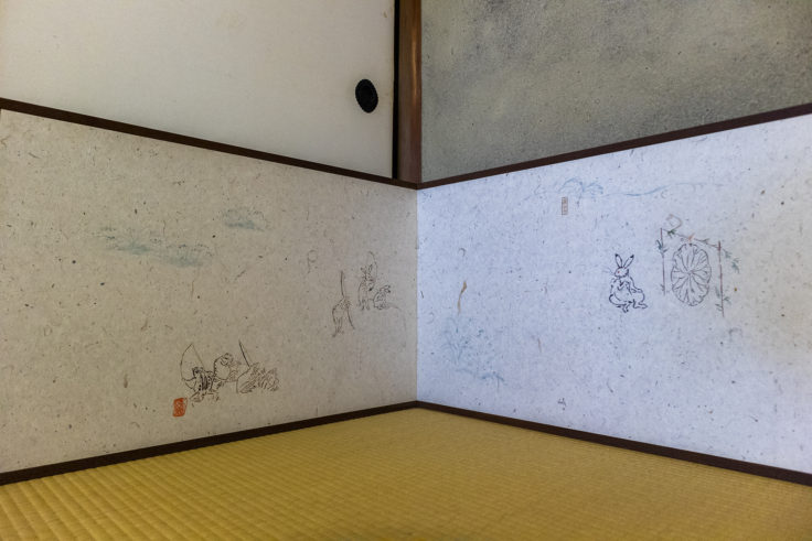 高山寺書院茶室