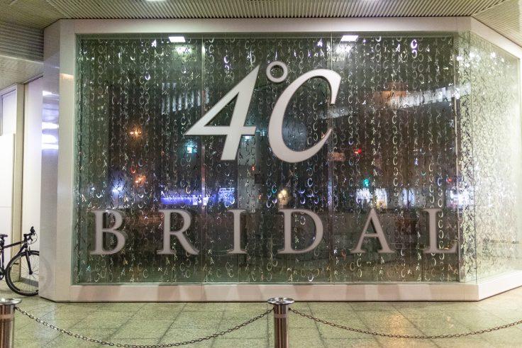 4℃bridal