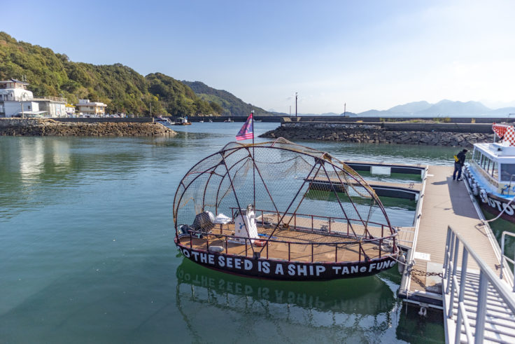 「種は船プロジェクト」日比野克彦