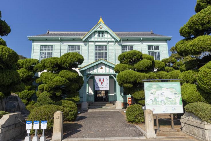 粟島海洋記念公園本館外観