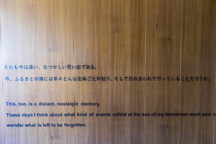 「明日の海」友定睦3