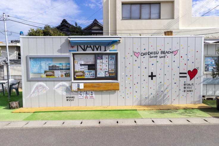 Sunset Cafe NAMI