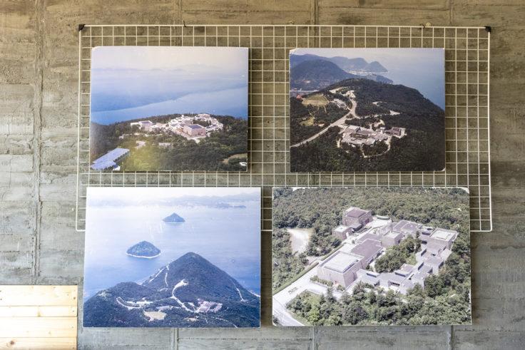 瀬戸内海歴史民俗博物館上空からの写真