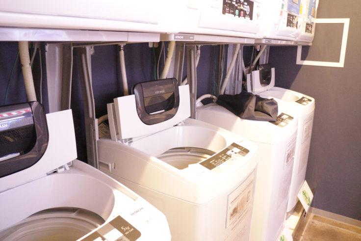 サクラテラスの洗濯機