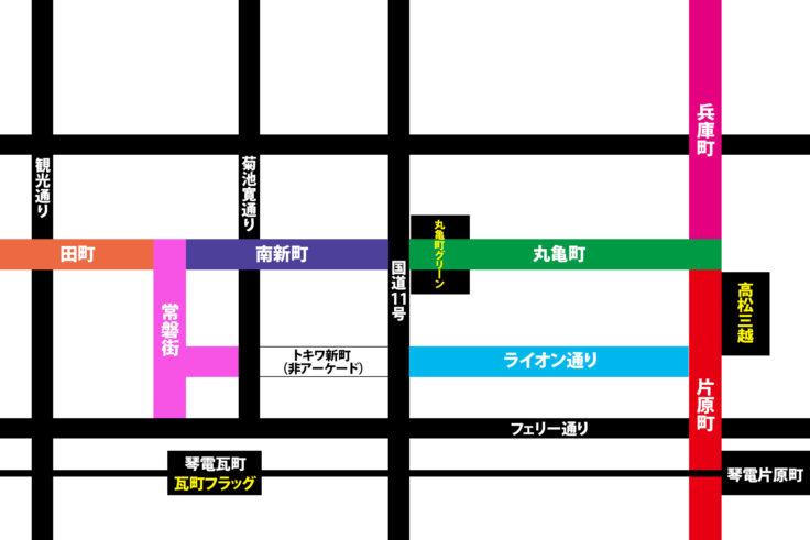 高松アーケード商店街MAP