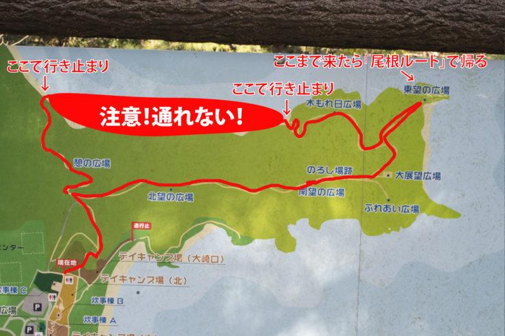 日峯大神子広域公園散策コースマップ