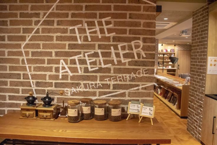 サクラテラス・ザ・アトリエのコーヒーサービス