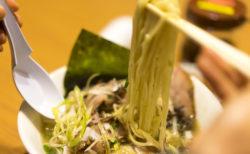 ラーメン山村のしおねぎちゃーしゅー麺の麺