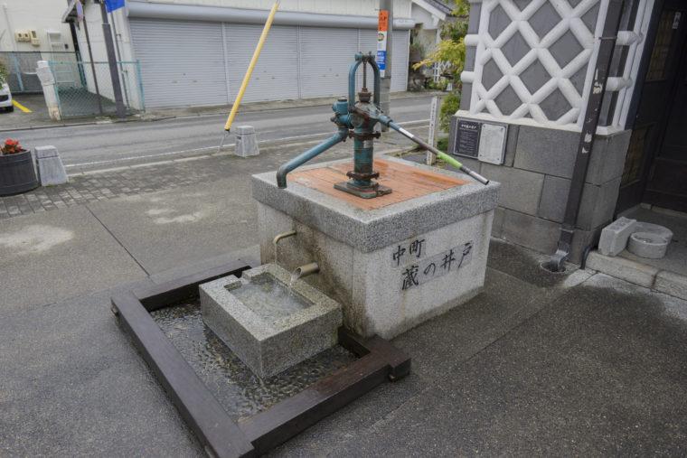 中町の蔵の井戸