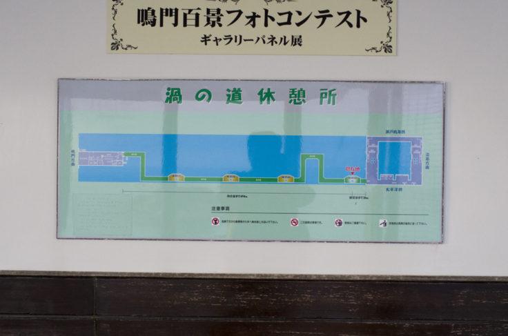 渦の道マップ