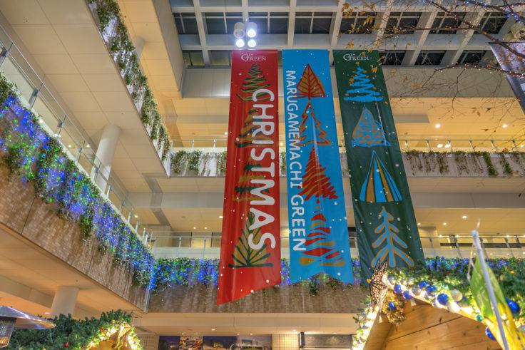 丸亀町グリーンのクリスマスノボリ2