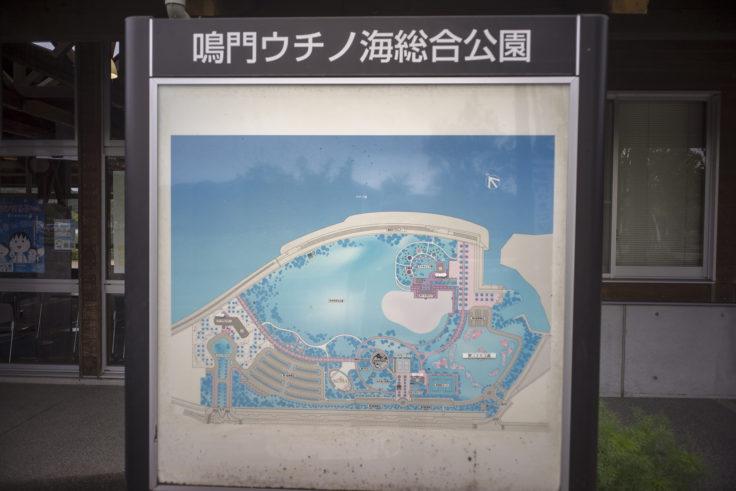 鳴門ウチノ海総合公園マップ