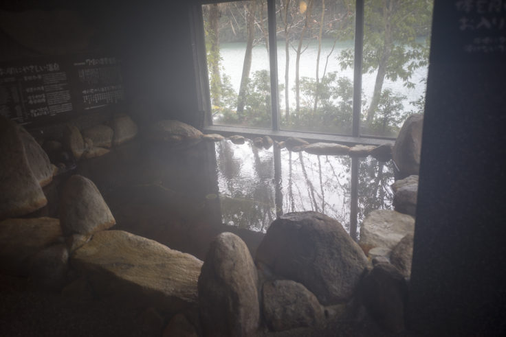 湖畔遊のお風呂