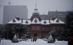 北海道旅行~「北海道庁旧本庁舎」