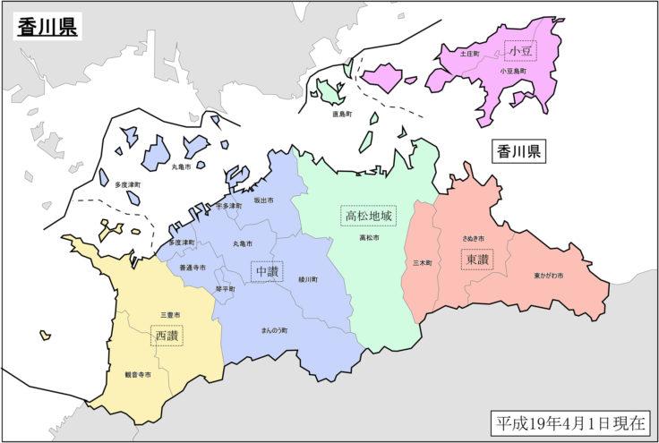 香川県東讃西讃中讃高松色分け