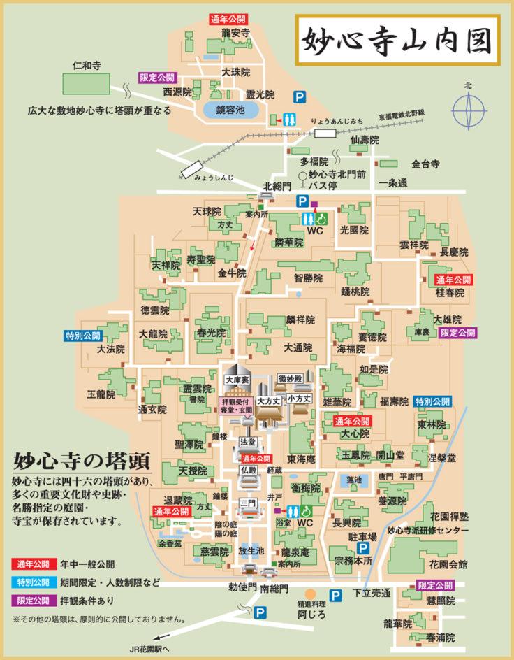 妙心寺マップ